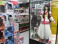 Japan anime stores   ... town asobit city - anime manga figure and character goods store