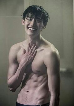 Lee Jong Suk || someone is trying to kill me!