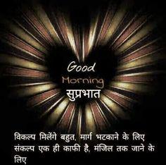 Shayari Hi Shayari: Good morning shayari in hindi
