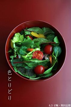 「漆の神様が降りてきたような塗になった・・・」   【和食器ブログ】和食器の愉しみ 工芸店ようび Vegetables, Food, Essen, Vegetable Recipes, Meals, Yemek, Veggies, Eten