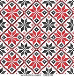 Crochet Border Stitch seamless embroidered good like handmade cross-stitch ethnic Ukraine pattern - Cross Stitch Borders, Crochet Borders, Cross Stitch Charts, Cross Stitch Designs, Cross Stitching, Cross Stitch Patterns, Folk Embroidery, Cross Stitch Embroidery, Embroidery Patterns