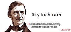 Skykishrain - Sudina Kannada Nice Meaning Thoughs