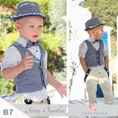 Boy Baptism, Christening, Baby Goods, Sabyasachi, Cool Baby Stuff, Ikat, Boy Fashion, Baby Boy, Wedding