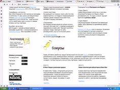 CPA бизнес  Урок 4   Обзор СРА сетей