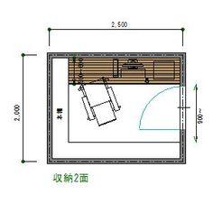 書斎のレイアウトと広さ Tiny Home Office, Mini Office, Magazine Rack, Tiny House, Floor Plans, Storage, Furniture, Home Decor, Purse Storage