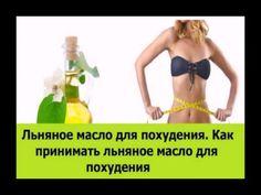 сухая еда для похудения в аптеках