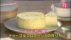 ドゥーブルフロマージュ - LeTAOのチーズケーキの作り方 小樽洋菓子舗ルタオ - YouTube
