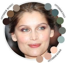 These 20 Hair Color Ideas Are Trending in 2019 - Style My Hairs Soft Autumn Color Palette, Summer Color Palettes, Soft Summer Palette, Summer Colors, Laetitia Casta, Fashion Colours, Colorful Fashion, Fall Hair Colors, Color Me Beautiful