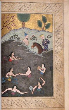 15th Cent. miniature, Shiraz Iran. From an anthology of Persian Poetry @Matt Nickles Valk Chuah Met.