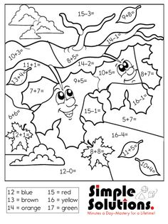 Free Addition And Subtraction Color By Number Page Fall Addition Subtractio Addition Coloring Worksheet Math Coloring Worksheets 2nd Grade Math Worksheets
