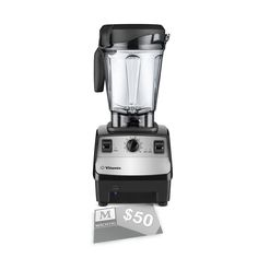 Vitamix Giveaway sponsored by Mächtig Kitchenware