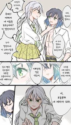 Demon Slayer, Slayer Anime, Anime Demon, Manga Anime, Wow 2, Demon Hunter, Darling In The Franxx, Aesthetic Anime, Attack On Titan