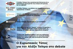 ΣΥΡΙΖΑ - Ευρωεκλογές 2014 - Εγκωμιαστικά σχόλια του διεθνούς Τύπου για τον Αλέξη Τσίπρα (Photo Gallery)