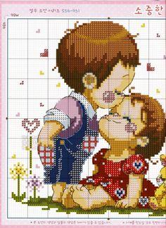 ru / Фото - SO-DA - brasserie Baby Cross Stitch Patterns, Cross Stitch Pictures, Cross Stitch Heart, Hand Embroidery Patterns, Cross Stitch Flowers, Cross Stitch Kits, Cross Stitch Designs, Cross Stitching, Cross Stitch Embroidery