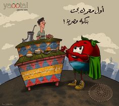 أول محرك بحث بنكهة مصرية  جمعنا لك مئات آلاف المنتجات من عشرات مواقع التسوق علشان نسهل لك حياتك : https://yaoota.com/