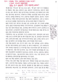 t117 KKU B w5 김지영