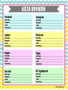 Folder Organization, Classroom Organization, Organization Hacks, Family Rules, Cleaners Homemade, Diy Scrapbook, Sustainable Design, Travelers Notebook, Recipe Cards