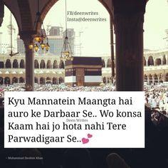 Islamic Dpz, Islamic Profile Pics, Urdu Quotes