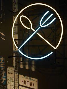 Restaurant Asia, designed by Metropolis arkitektur & design. Asia, Neon Signs, Restaurant, Interior, Projects, Design, Log Projects, Blue Prints, Indoor