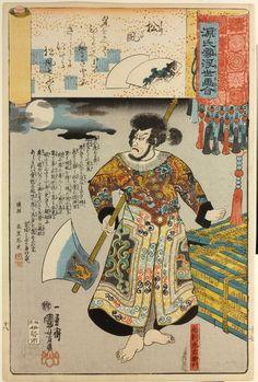 Kuniyoshi Matsukaze (松風, Wind in the Pines) 1845 Actor Ichikawa Danjûrô VII as the pirate Kezori Kuemon grasping a huge ax by moonlight