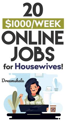 Jobs For Housewives, Make Money Online, How To Make Money, Best Online Jobs, Jobs For Women, Work From Home Moms, Housewife, Cryptocurrency, Online Business