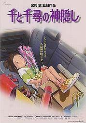 【主題歌】ジブリ作品のポスターとキャチコピーを振り返ってみる!【風立ちぬ】 - NAVER まとめ