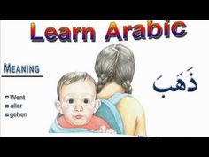 Verbs.Verbes.Verben In Arabic