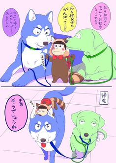画像 Blues Brothers, Ichimatsu, My Little Pony, Anime, Geek Stuff, Family Guy, Kawaii, Fan Art, Manga