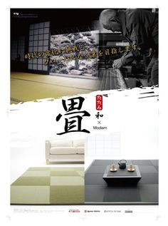 THE TATAMI FACTORY (since 1934)