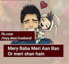 Shaz saifi shazu Funny Statuses, Funny Qoutes, Jokes Quotes, Urdu Quotes, Memes, Cute Jokes, Good Jokes, Dad N Me, Mom And Dad