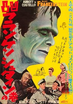 Abbott & Costello Meet Frankenstein (Japanese)