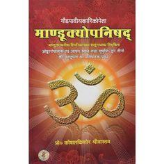 Religious Books (धार्मिक पुस्तकें) | Buy Online Religious Books | Page 3 Religious Books, Numerology, Book Pages, Stuff To Buy, Arithmetic