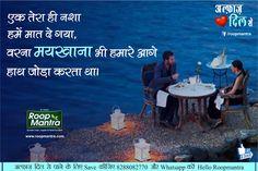 हिंदी शायरी - Best Hindi Shayari - Alfaaz Dil Se