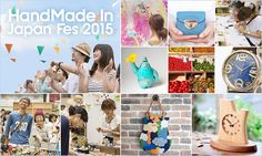 「ハンドメイドインジャパンフェス 2015」過去最大5千名のクリエイター集結 | Fashionsnap.com