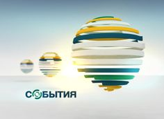 События by Renderon Broadcast Design , via Behance