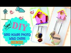 This is the translated version of 'DIY Crafts: How to: Photo wind chime! Home Decor!' in Hindi language. This DIY is not only a home decor idea but it will. Summer Diy, Summer Crafts, Fun Crafts, Paper Crafts, Seashell Wind Chimes, Diy Wind Chimes, Crystal Room Decor, Craft Tutorials, Craft Ideas