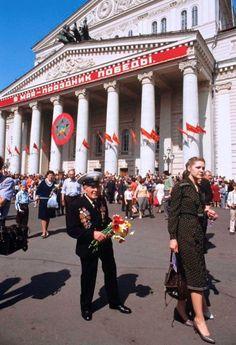 Фотографии из прошлого / Назад в СССР / Back in USSR | < 279° ru https://de.pinterest.com/julfa56/%D0%B6%D0%B8%D0%B7%D0%BD%D1%8C-%D0%B8-%D0%B1%D1%8B%D1%82-%D0%B2-%D1%81%D1%81%D1%81%D1%80/