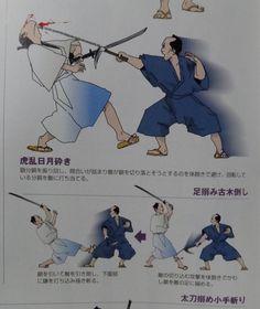 Samurai Poses, Samurai Art, Samurai Swords, Katana, Japanese Jiu Jitsu, Sword Poses, Comic Tutorial, Manga Poses, Ninja Art
