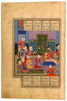 Khusrau Seels Pardon from His Father.  After a hunt, Prince Khusrau and his companions descend on a peasant's house, where drunken revelry ensues. Even the prince's horse breaks loose, trampling new crops. The punishment is severe: the horse's hooves are cut, and the prince's throne is given to the peasant. Khusrau, who begs two elders to plead for his pardon, exhibits strong remorse. | The Morgan Library & Museum