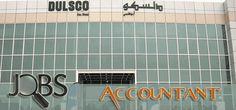 Dulsco Required Jobs Accountant in UAE, Dubai Visit jobsingcc.com for more info @ http://jobsingcc.com/dulsco-required-jobs-accountant-uae/