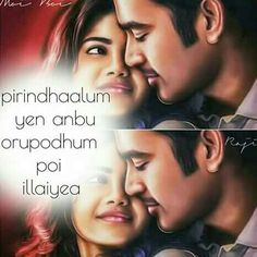 299 Best Love Tamil Movie Quotes Images Film Quotes Tamil Movies