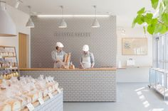 Style Bakery by Sunao Koase Architect's office