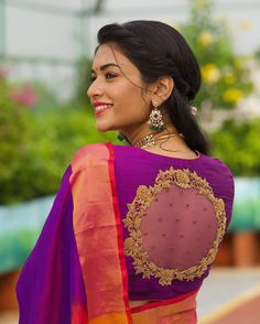Netted Blouse Designs, Simple Blouse Designs, Stylish Blouse Design, Bridal Blouse Designs, Traditional Blouse Designs, Saree Embroidery Design, Hand Work Blouse Design, Designer Blouse Patterns, Maggam Works
