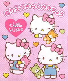 Image about cute in hello kitty by miko on We Heart It Sanrio Hello Kitty, Melody Hello Kitty, Art Kawaii, Kawaii Shop, Hello Kitty Backgrounds, Hello Kitty Wallpaper, Hello Kitty Imagenes, Hello Kitty Coloring, Sanrio Wallpaper