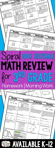 100% Editable Spiral Math Review for 3rd Grade. This daily spiral review resource can be used for math homework, math morning work, warm ups, or even math centers. It is 100% Editable and covers the entire year of third grade math. Includes answer keys!
