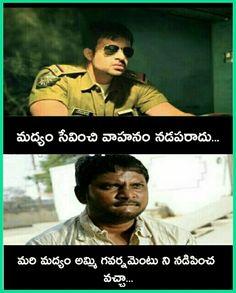 Funny  Saved by SRIRAM Funny Movie Memes, Best Funny Jokes, Really Funny Memes, Funny Quotes, Funny Meems, Telugu Jokes, Daily Jokes, Jokes Images, Funny Comments