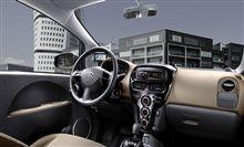 Ciepłe I przytulne wnętrze Citroën C-Zero jest zaprojektowane do komfortu codziennego użytku. Nie będziecie mogli oderwać wzroku od deski rozdzielczej. Prędkość, stan baterii, komputer pokładowy, wszystko pokazane na cyfrowym wyświetlaczu. W centrum informacji znajduje się wskaźnik konsumpcji oraz odzyskiwania energii w trakcie jazdy.  Dowiedz się więcej na oficjalnej stronie tego modelu: http://www.citroen.pl/home/#/citroen-c-zero/