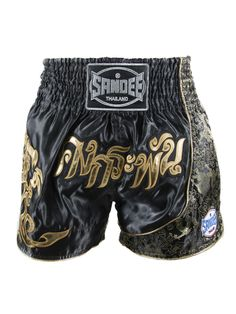 Sandee Unbreakable Thai Shorts - Black & Gold - All Ages