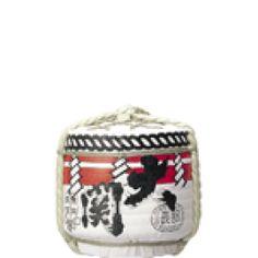 Sakefass für die Sake Zeremonie oder als Dekoration Japan Shop, Barrel, Presents, Dekoration