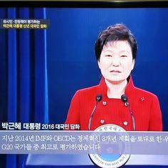 박근혜 대통령 2016 대국민 담화 President #ParkGeunhye  https://youtu.be/bcWS11A13jw